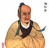 Đào Hoằng Cảnh